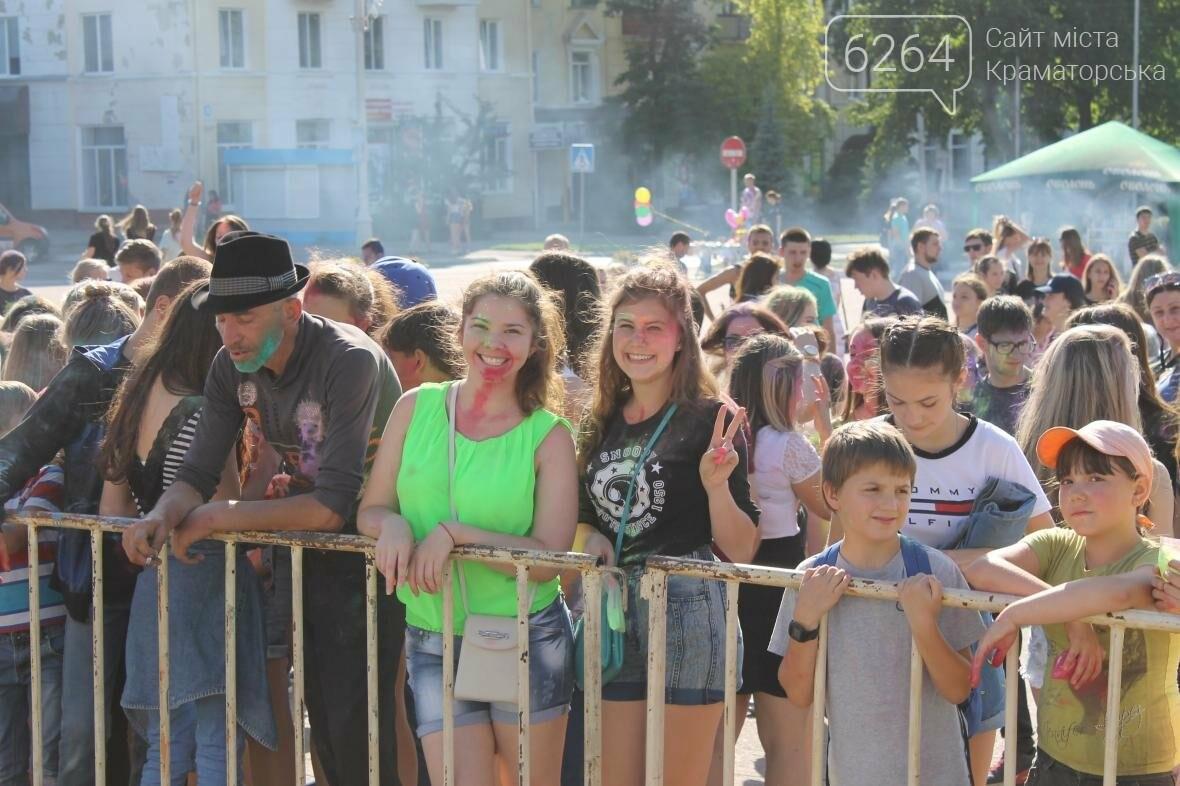 День молодежи в Краматорске: краски, дети и полуобнаженные девушки , фото-4