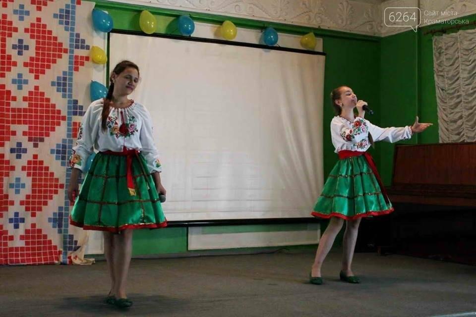 В Краматорске стартовали первые мероприятия ко Дню Конституции Украины  , фото-1