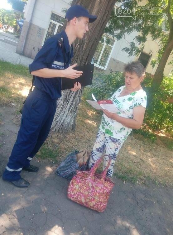 Спасатели учат краматорчан, как вести себя со взрывоопасными предметами , фото-1