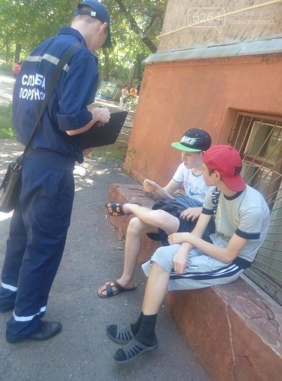 Спасатели учат краматорчан, как вести себя со взрывоопасными предметами , фото-2