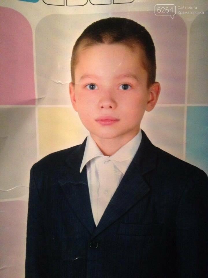 Внимание розыск: в Краматорске пропал ребенок, фото-1