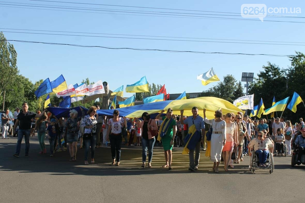 В Краматорске прошел ежегодный марш мира, фото-1