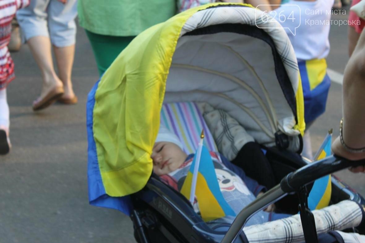 В Краматорске прошел ежегодный марш мира, фото-2