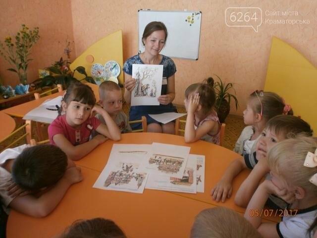 Краматорским детишкам рассказали о профессиях , фото-2