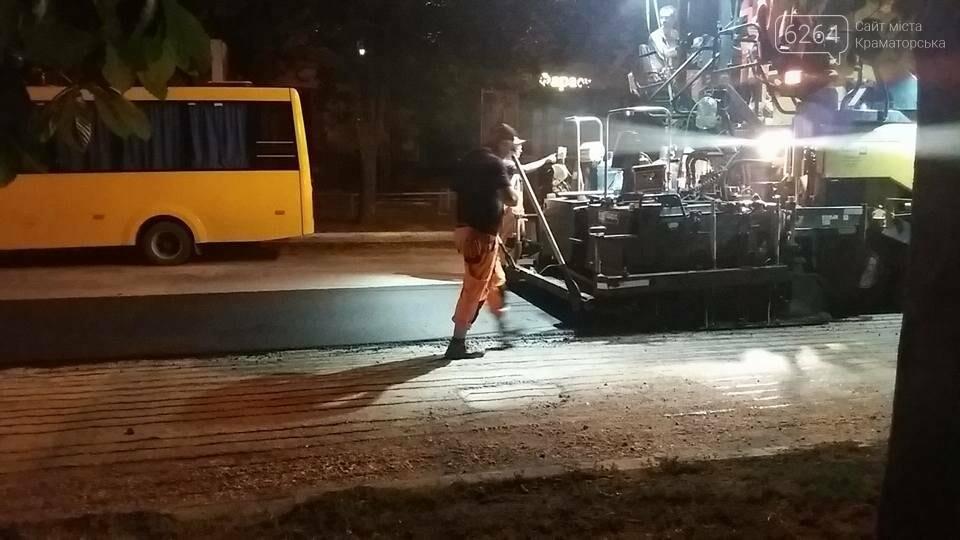 В Краматорске разработано более 60 проектов по ремонту дорог, фото-5