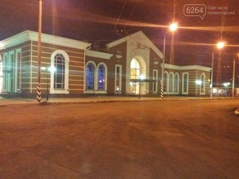 Краматорский вокзал снова был «заминирован», фото-1