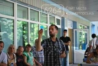 В Краматорске провели комплексные соревнования для людей с инвалидностью, фото-1