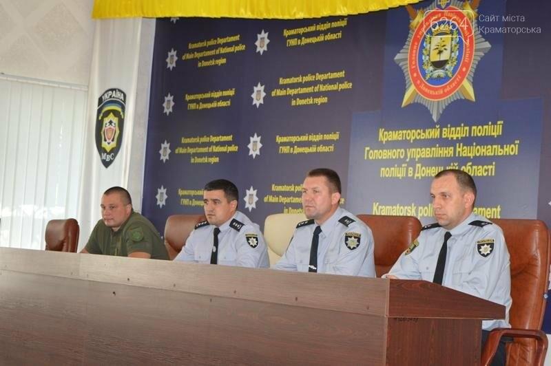 Ряды краматорских полицейских пополнились новыми профессионалами, фото-2