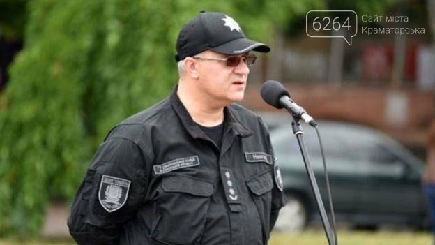 У Нацполиции Донецкой области новый начальник, фото-1