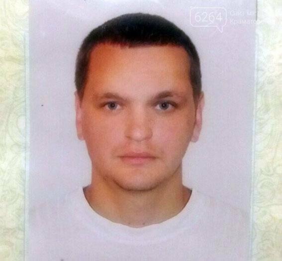 Вниманию краматорчан: помогите найти убийцу , фото-1