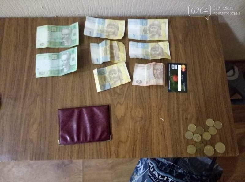Краматорская полиция оперативно задержала вора, фото-1
