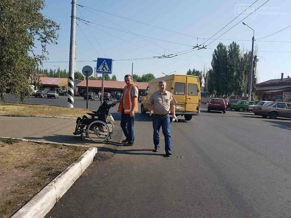 В Краматорске железнодорожный вокзал станет доступнее, фото-3