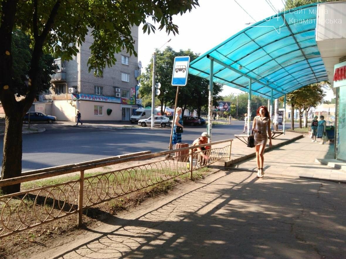 В Краматорске благоустраивают улицу В.Стуса, фото-2