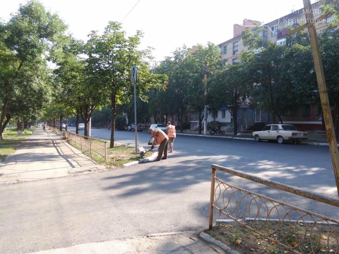 В Краматорске благоустраивают улицу В.Стуса, фото-3