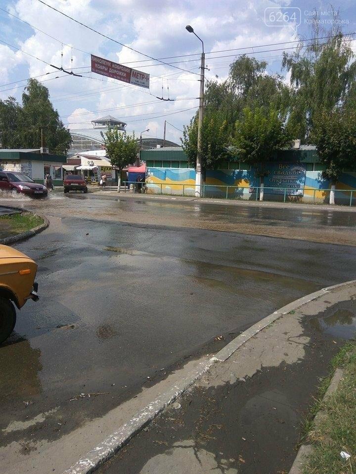По ул. Парковой прорвало водопровод, фото-4