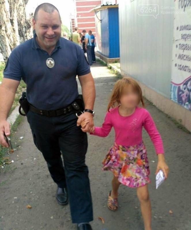 Краматорские полицейские нашли пропавшую на железнодорожном вокзале девочку, фото-1