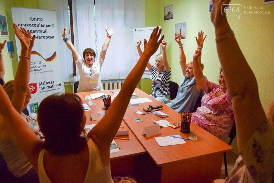 Краматорск на пути к культуре потребления психологических услуг, фото-10