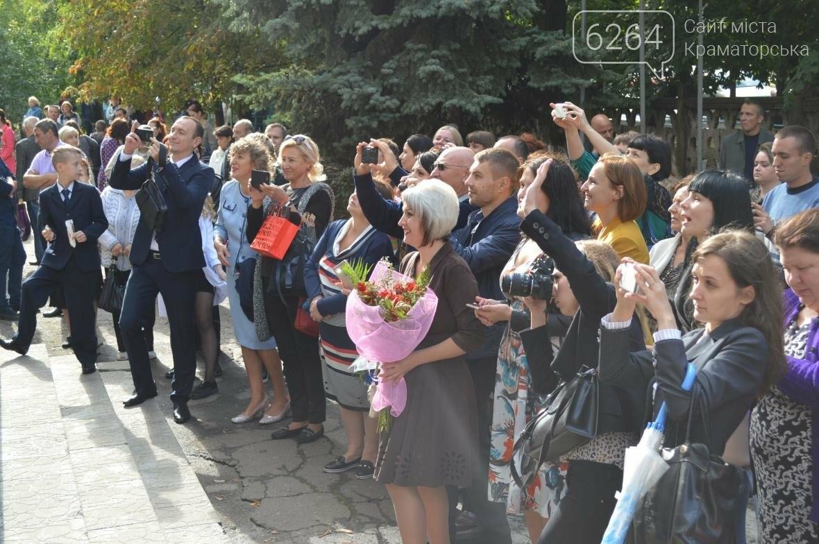 В школах Краматорска прозвенели первые звонки, фото-1