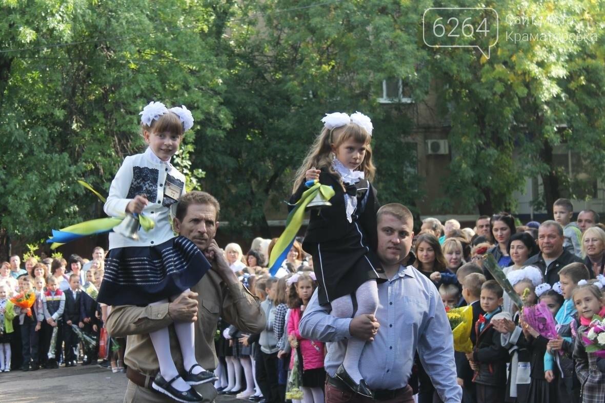 В школах Краматорска прозвенели первые звонки, фото-3