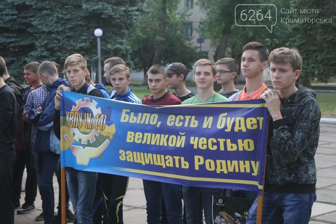 В Краматорске почтили погибших при освобождении Донбасса, фото-1