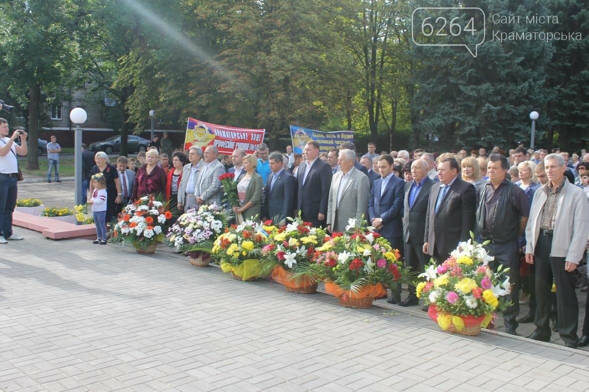 В Краматорске почтили погибших при освобождении Донбасса, фото-3
