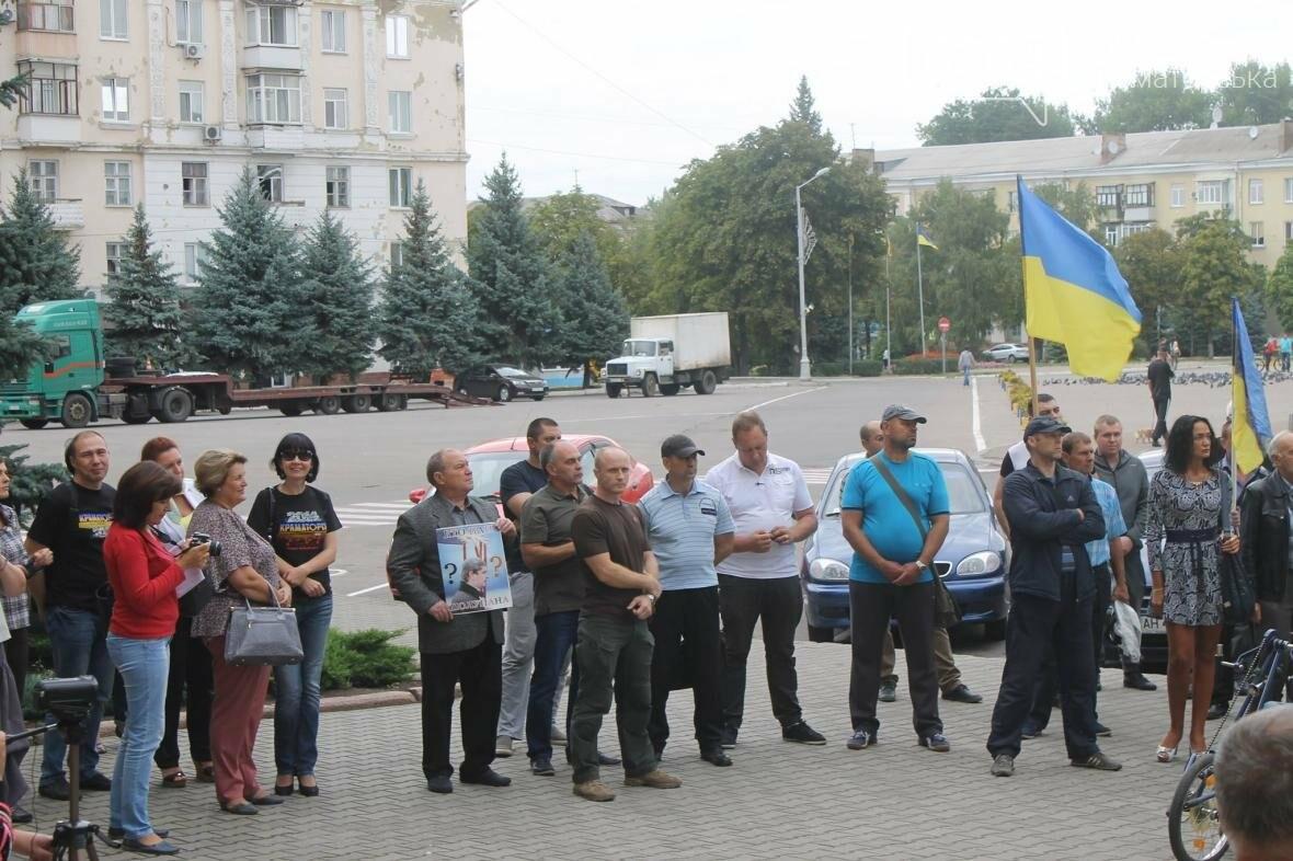 В Краматорске проходит акция протеста против назначения Ивана Полупана (Видео), фото-3
