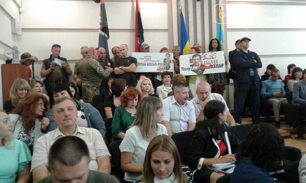 В Краматорске проходит акция протеста против назначения Ивана Полупана (Видео), фото-5