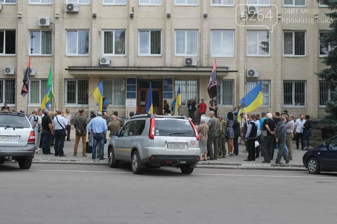 В Краматорске проходит акция протеста против назначения Ивана Полупана (Видео), фото-4