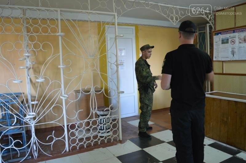Неизвестный сообщил о минировании училища в Краматорске, фото-1