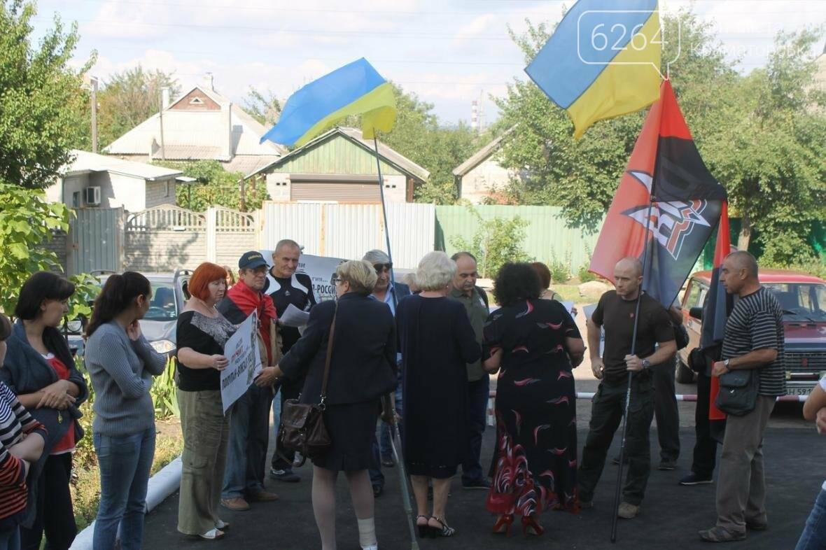 Сегодня в Краматорске снова протестовали против назначения Полупана, фото-1