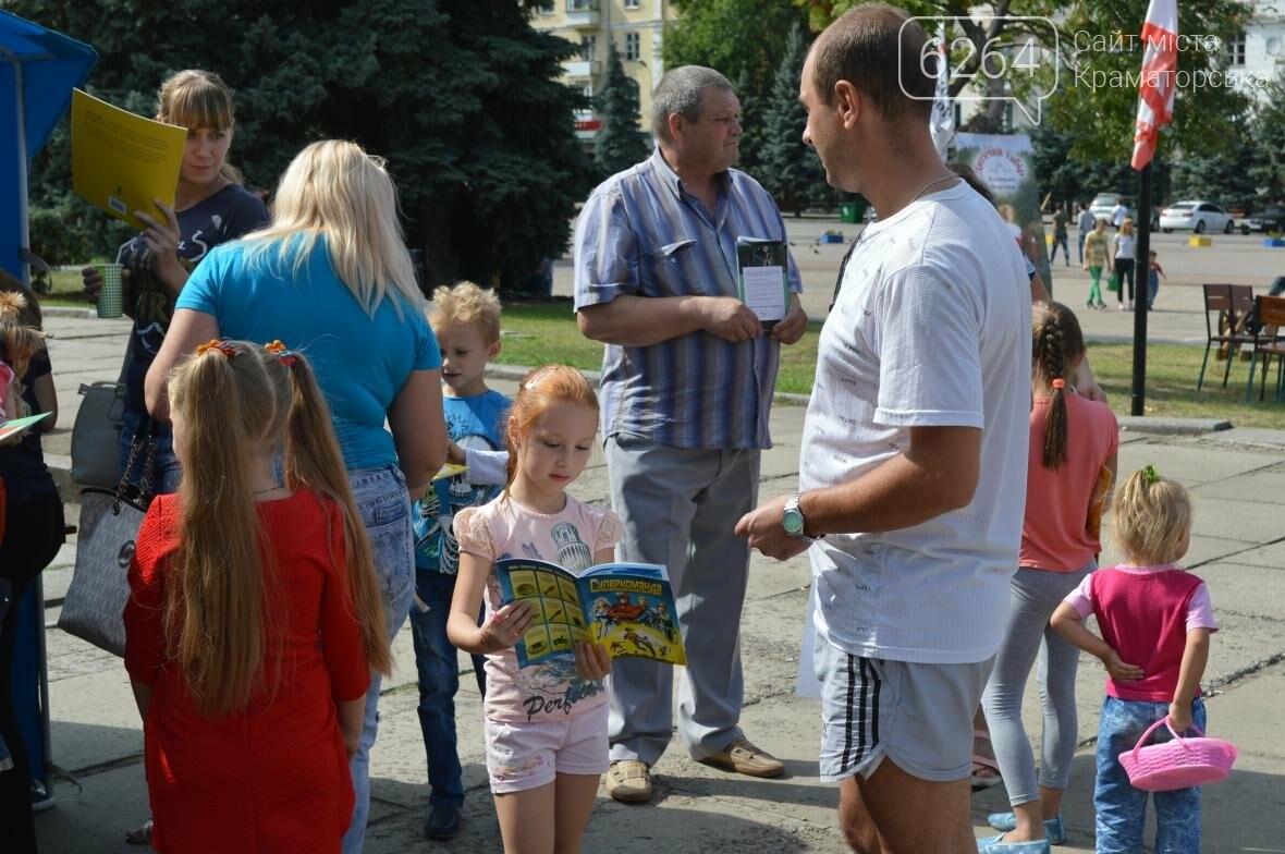 Фестиваль «Ты среди своих» в Краматорске: детские активности и локации для подростков, фото-1
