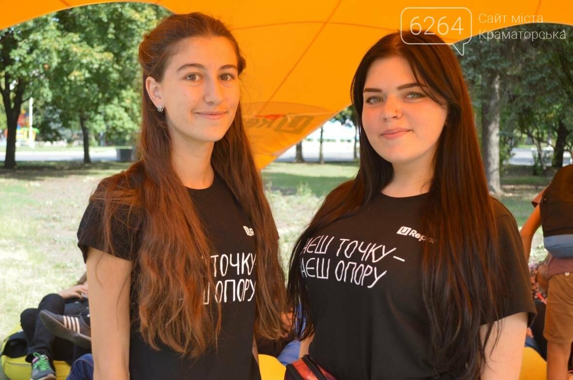 Фестиваль «Ты среди своих» в Краматорске: детские активности и локации для подростков, фото-5