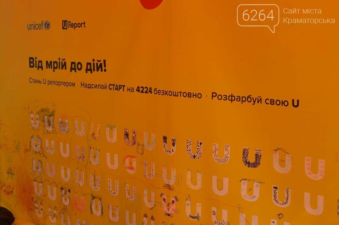 Фестиваль «Ты среди своих» в Краматорске: детские активности и локации для подростков, фото-6