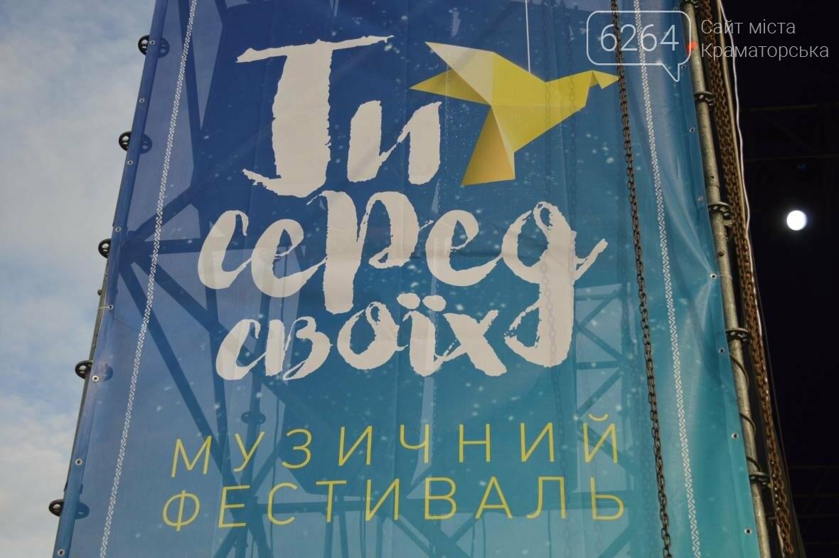 Фестиваль «Ты среди своих» в Краматорске: выступление «Joryj Kłoc» и «O.Torvald» (видео), фото-4