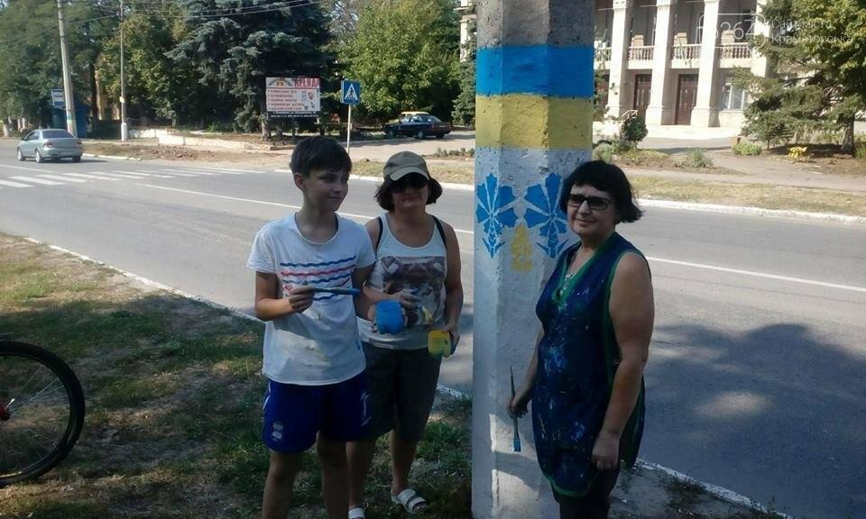 Краматорск украсили патриотическими рисунками, фото-1