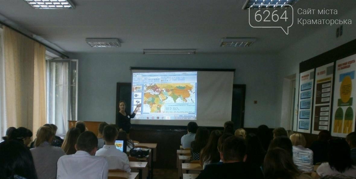 Виїзна акція центру зайнятості в Донбаський інститут техніки та менеджменту, фото-2
