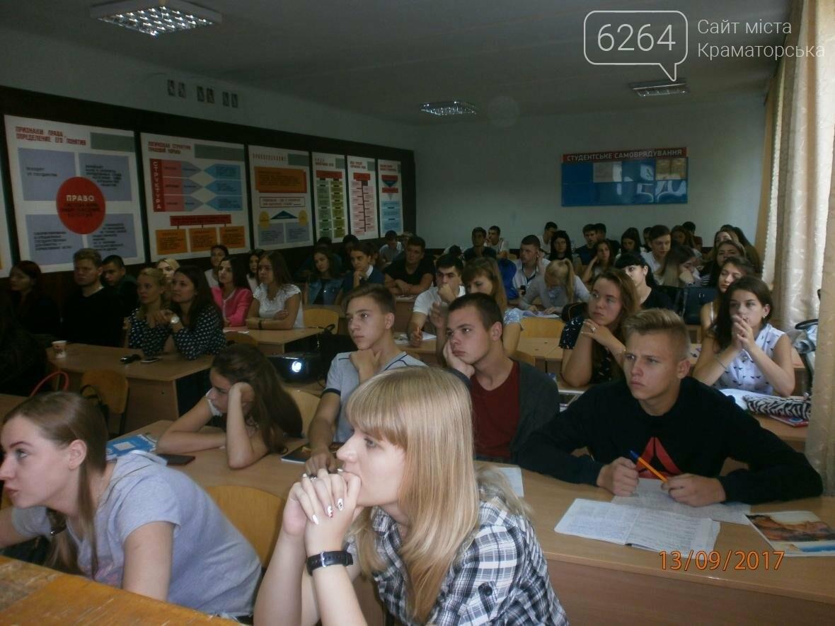 Виїзна акція центру зайнятості в Донбаський інститут техніки та менеджменту, фото-1