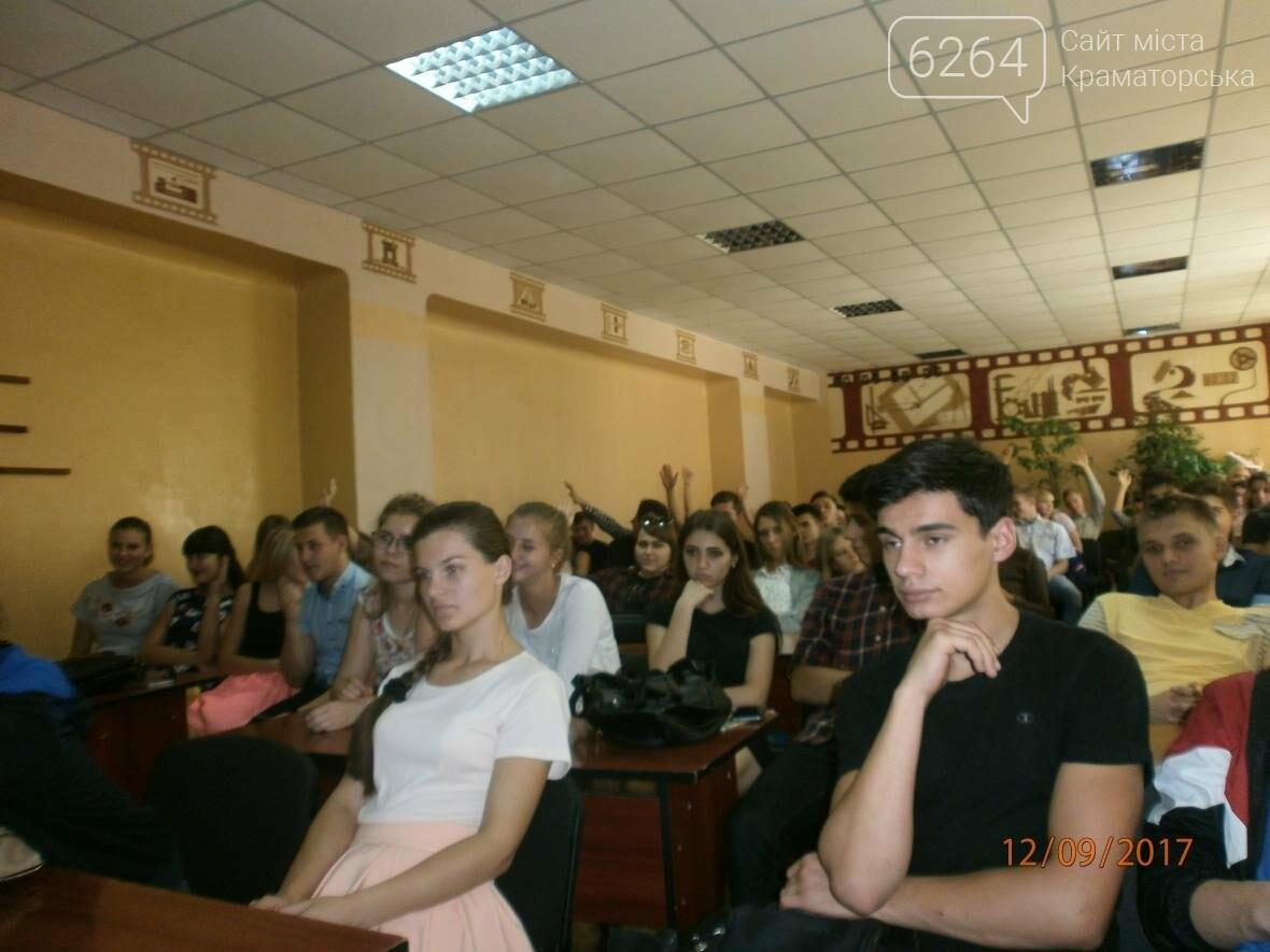 Виїзна акція в Машинобудівний коледж Донбаської державної машинобудівної академії, фото-1