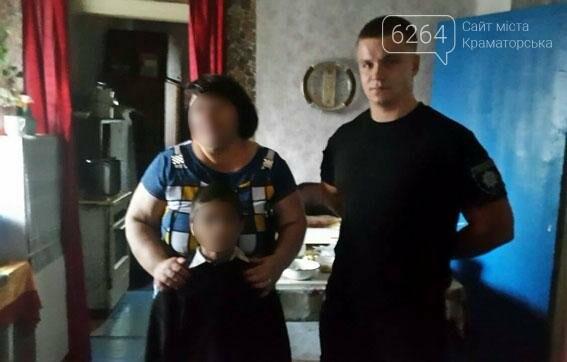 Алкоголь и невыполнение родительских обязанностей: правоохранители Краматорска снова вынуждены забрать детей, фото-1