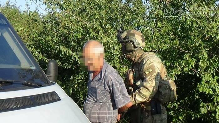 В Славянском районе СБУ задержала информатора террористической организации «ДНР», фото-1