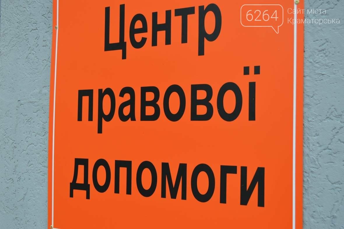 Центр правовой помощи в Краматорске дает шанс на правосудие, фото-3