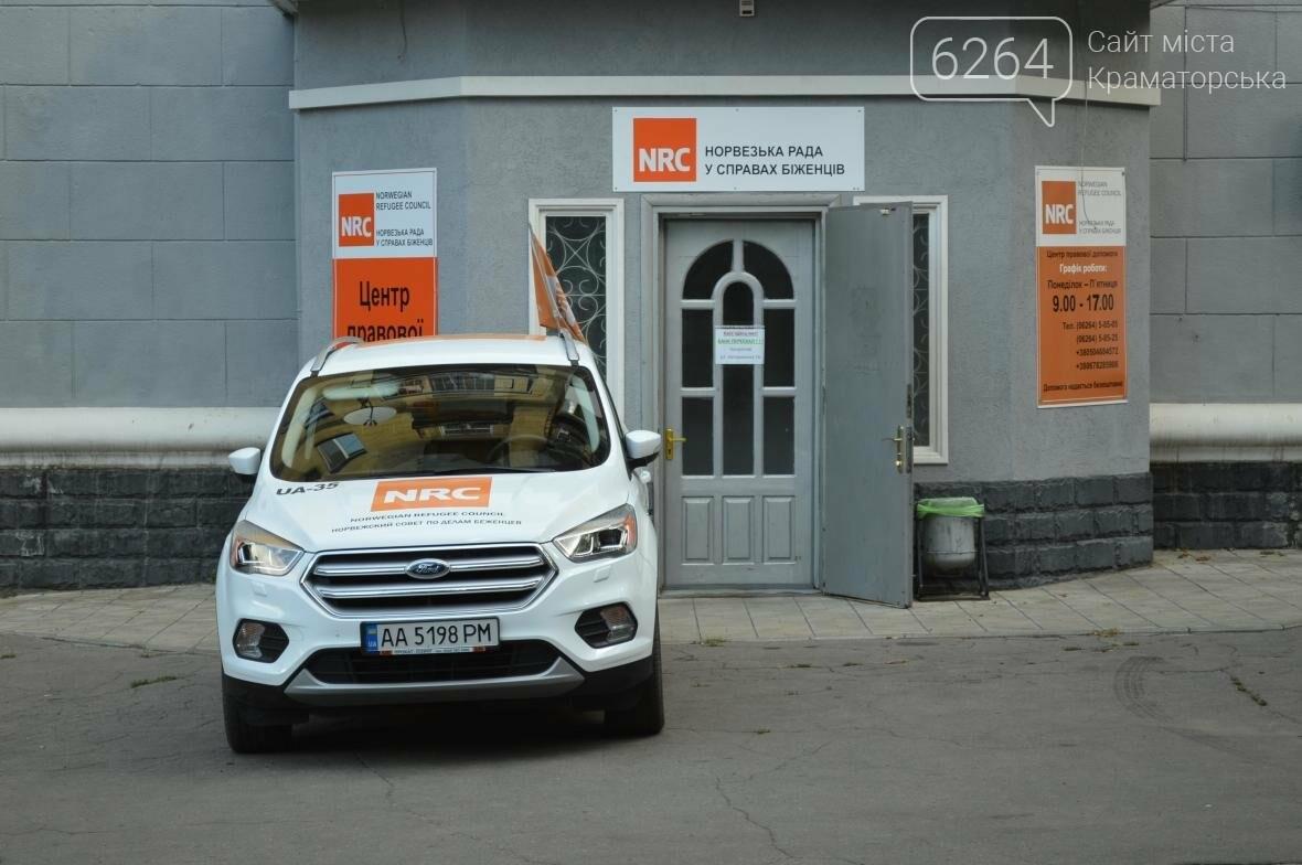 Центр правовой помощи в Краматорске дает шанс на правосудие, фото-2