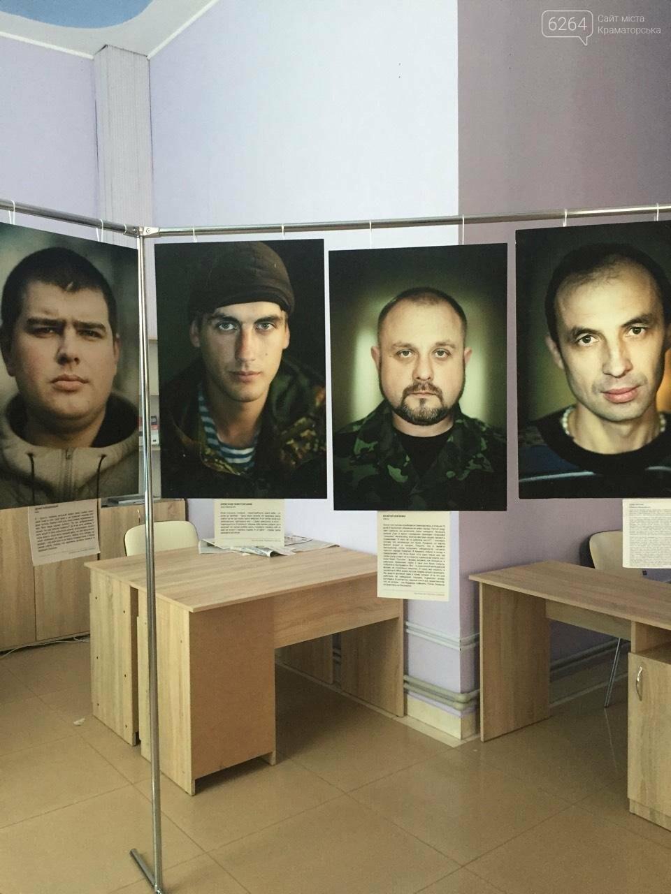 В Краматорске проходит выставка «Портрет солдата», фото-8