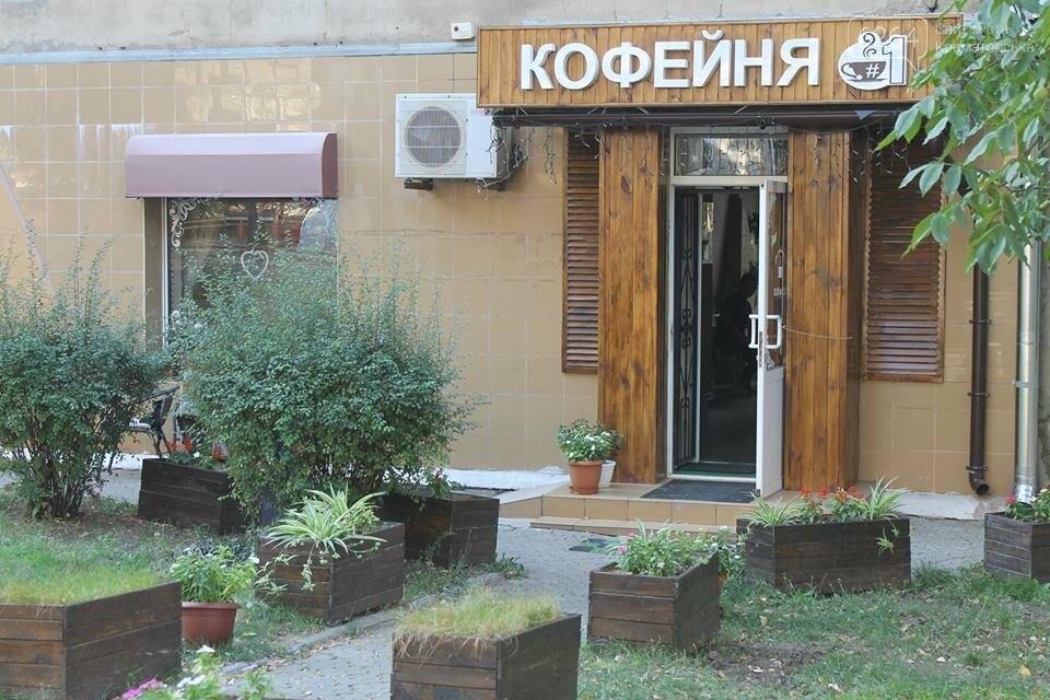 Лучший кофе в Краматорске – в Кофейне #1, фото-1