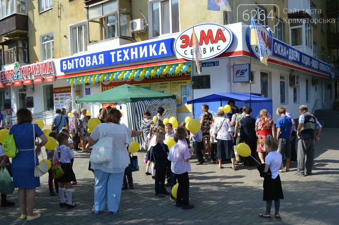 В Краматорске «Элма Сервис» отмечает свой день рождения и дарит подарки покупателям, фото-1