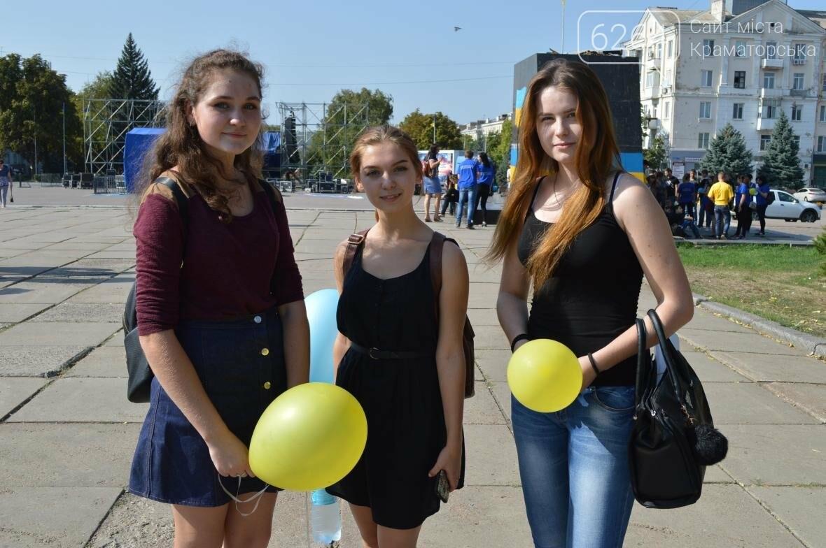 Мир над Украиной: в Краматорске провели флешмоб, фото-1