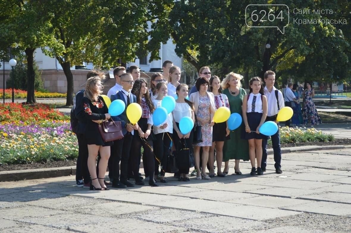 Мир над Украиной: в Краматорске провели флешмоб, фото-2