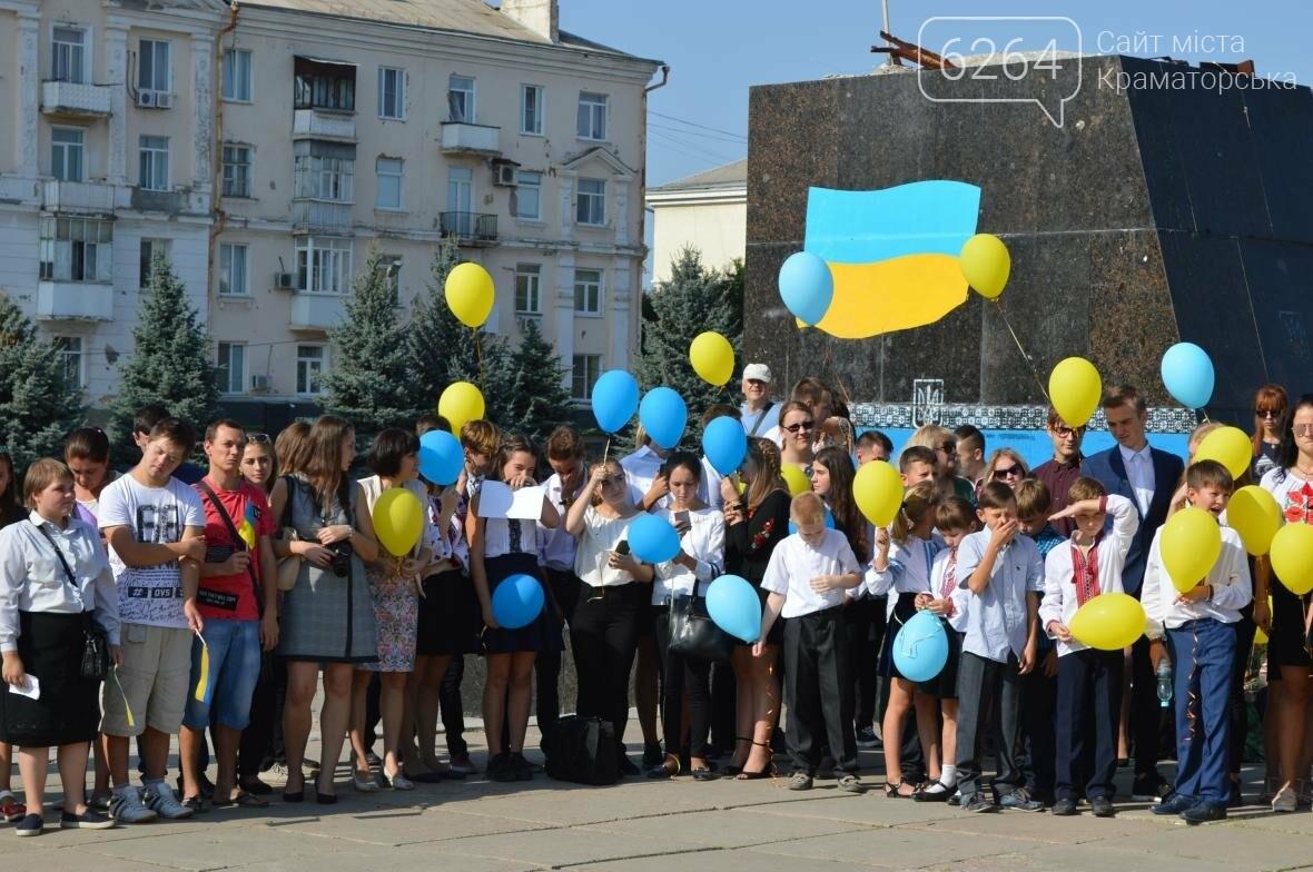 Мир над Украиной: в Краматорске провели флешмоб, фото-3