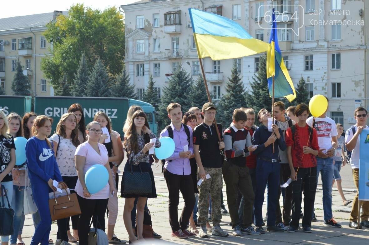 Мир над Украиной: в Краматорске провели флешмоб, фото-4