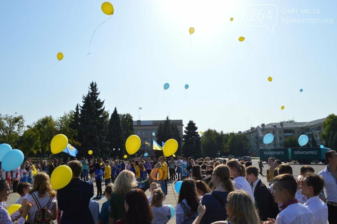 Мир над Украиной: в Краматорске провели флешмоб, фото-5
